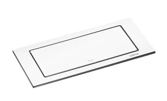 White rectangular module
